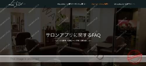 サロンアプリに関するQ&A