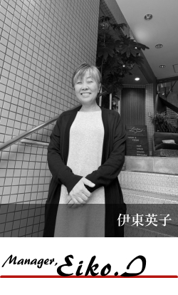 マネージャー|伊東英子