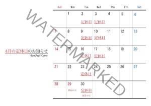 (平成最後)4月のサロン定休日のお知らせ