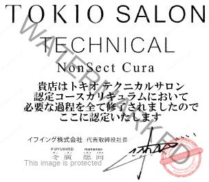 TOKIOテクニカルサロン認定