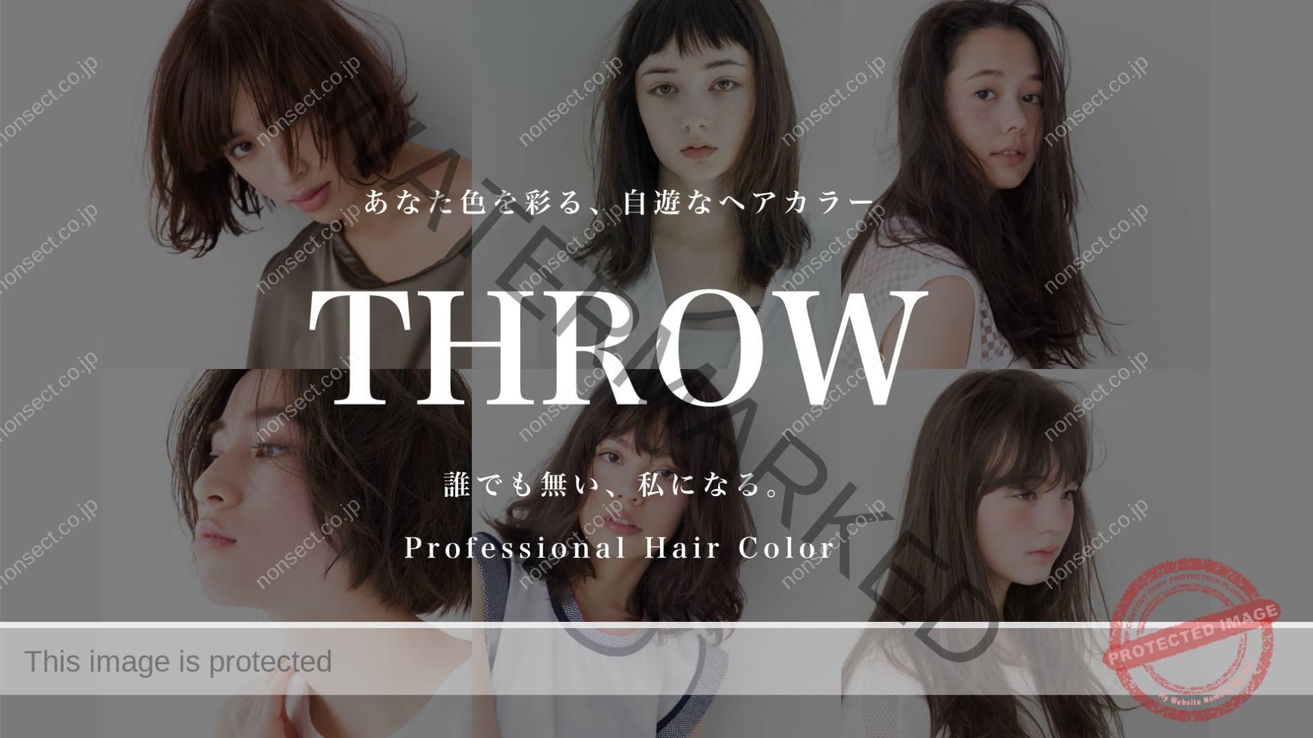あなた色を彩る、自遊なヘアカラー「THROW」(スロウカラー)